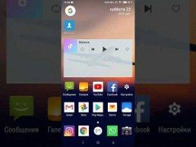 Настройка Xiaomi Redmi Note 5